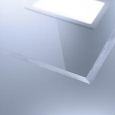 Plexiglas Spiegel, Verspiegelt